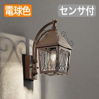 オーデリック LEDポーチライト OG254039LC