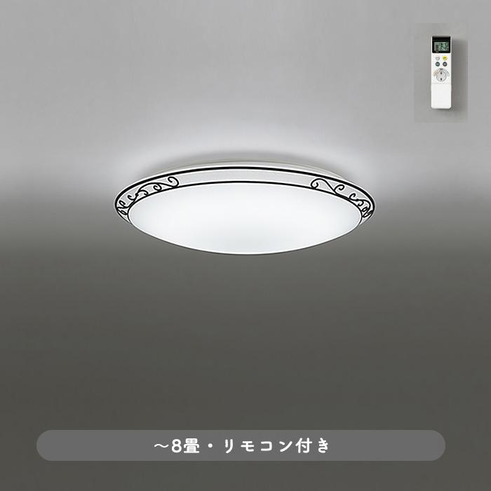 odelic シーリングライト OL251454