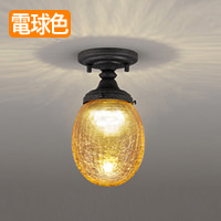 odelic OL251677 LED小型シーリング