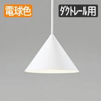 オーデリック LEDペンダントライト OP034453LC