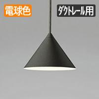オーデリック LEDペンダントライト OP034454LC