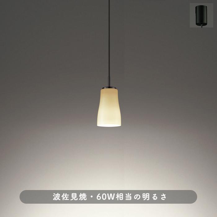 オーデリック LEDペンダントライト OP252093LD