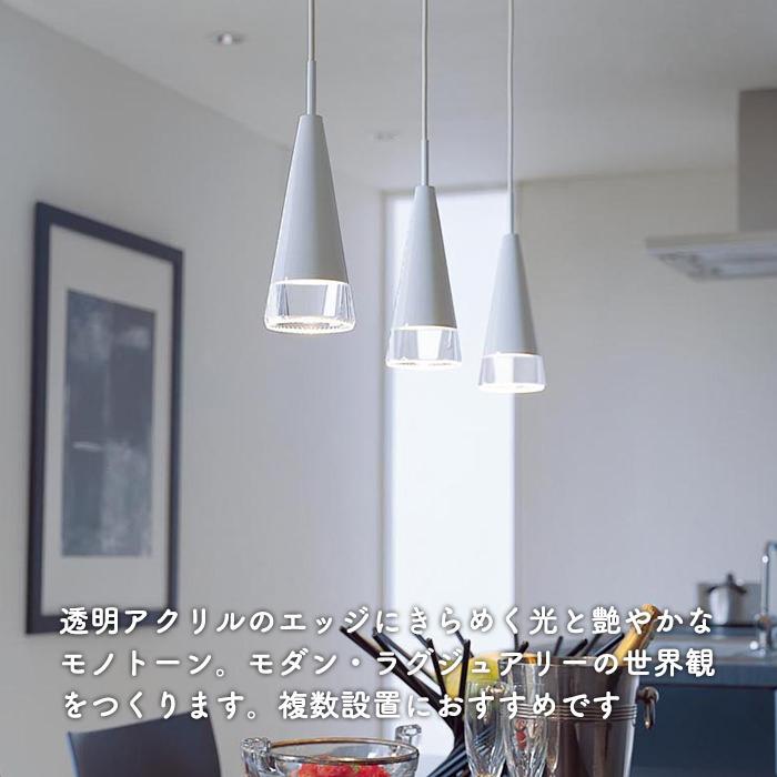 LEDペンダントライト ダクトレール用