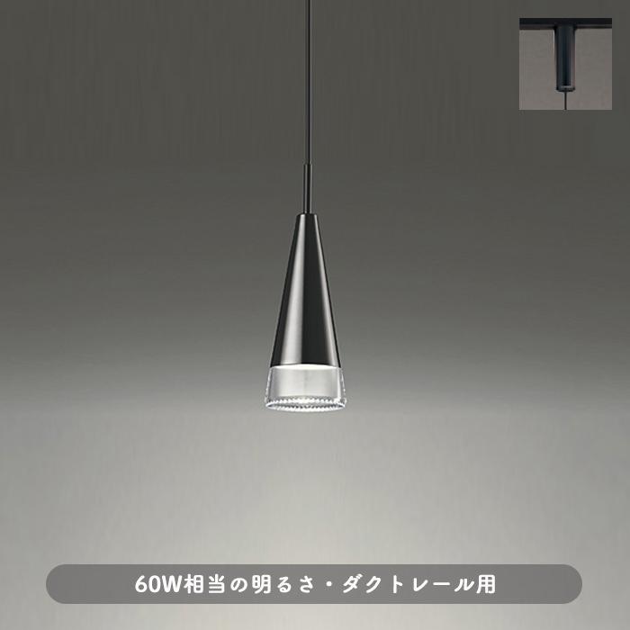 オーデリック OP252228LD LEDペンダントライト