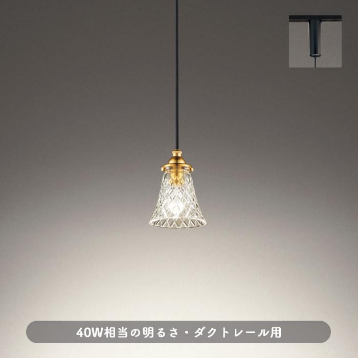 オーデリック LEDペンダントライト OP252296LD