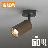 ブラケットライト ライティングファクトリーの商品一覧 おしゃれなインテリア照明をスタッフがセレクトしています