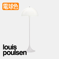 louis poulsen フロアスタンド PANTHELLA FLOOR-5744903235