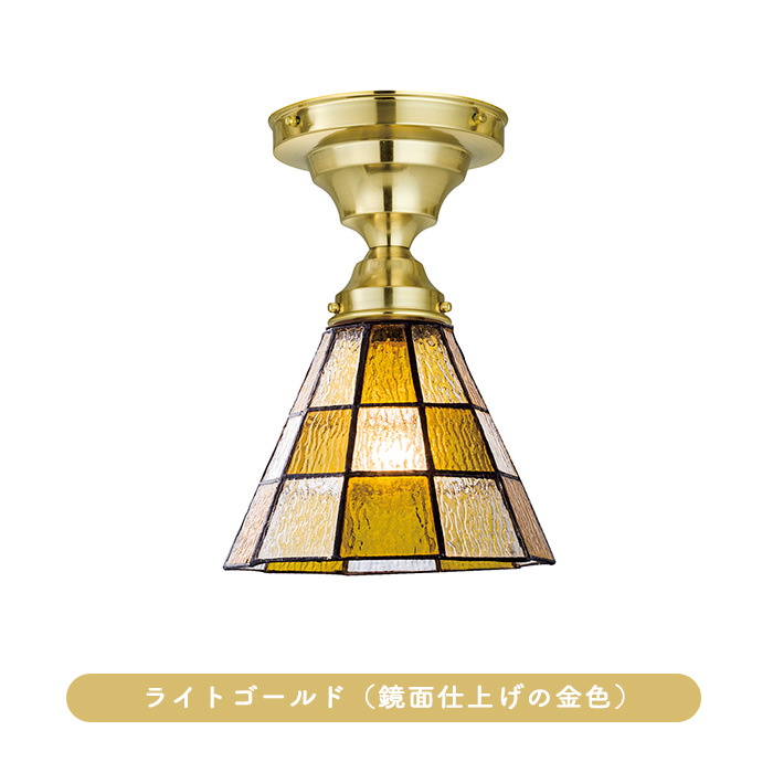 ステンドグラス シーリング | LED・CHECKER 全3色