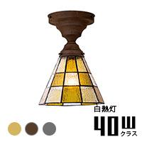 アートワークスタジオ AW0060+AW0432 CHECKER シーリングライト