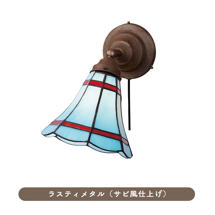 Maribu LEDベーシックウォールランプ | ブルー 全3色
