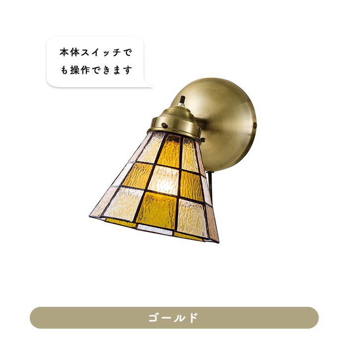 アートワークスタジオ AW0060+AW0436 CHECKER クラシックブラケットランプ