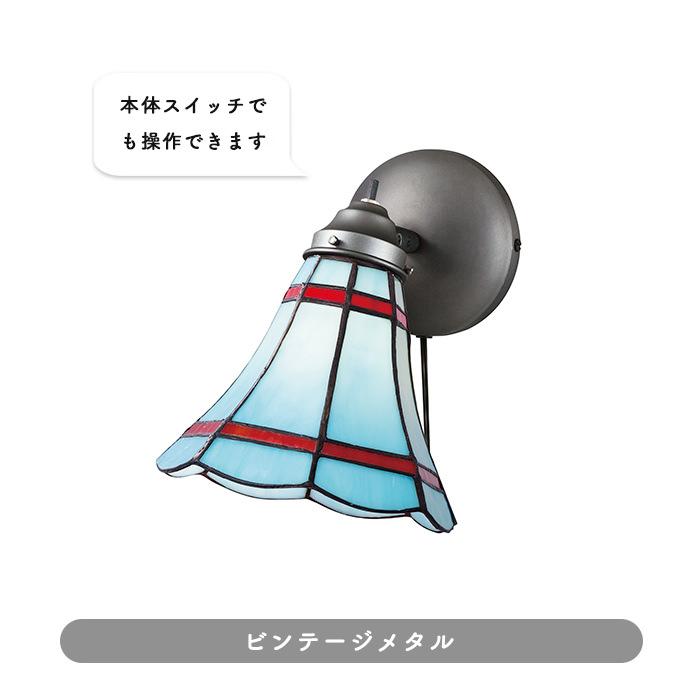 Maribu LEDクラシックウォールランプ | ブルー 全2色