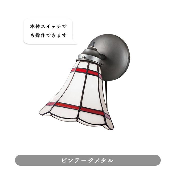 おしゃれなMaribu LEDクラシックウォールランプ | ホワイト 全2色