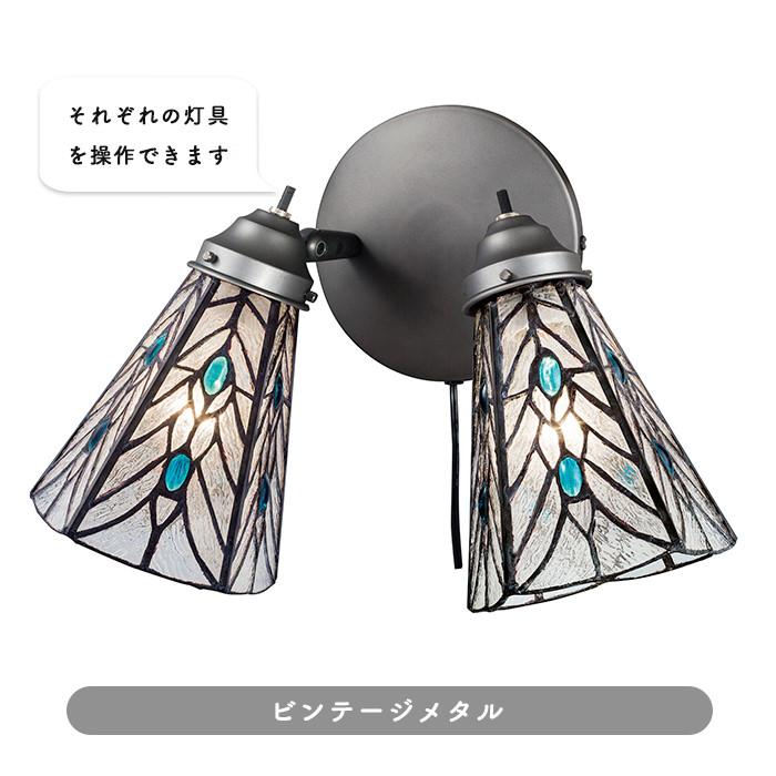 Tears LED 2灯クラシックウォールランプ 全2色
