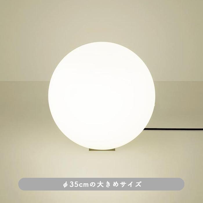 パナソニック LEDスタンド SF291BC