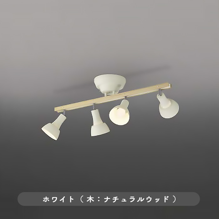 LED シーリングスポットライト 電球色・リモコン付 | ブラック