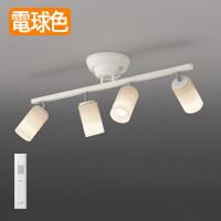 小泉照明 AA47246L LED シーリングスポットライト