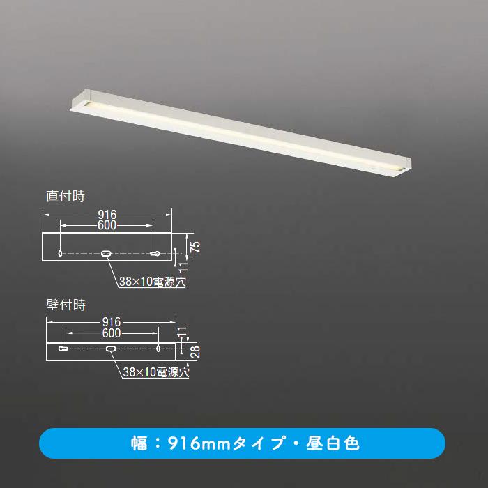 CO-AB47890L