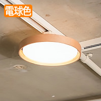 ������ŵ� ACE-153LNA LED������󥰥饤��