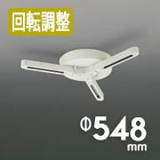 AE47487E コイズミ ランダム配灯ダクトレール