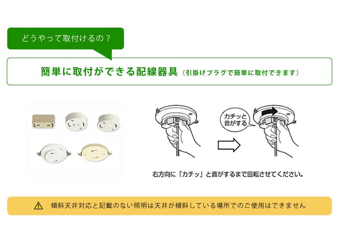 おしゃれなTruffe LEDペンダントライト | ホワイト 〜4.5畳