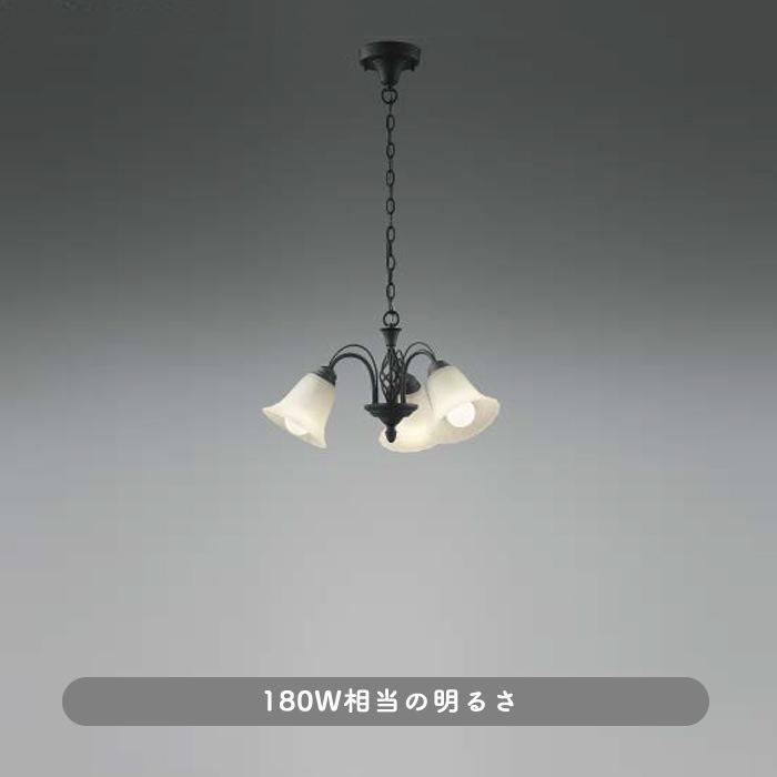 AP39695L KOIZUMI ペンダントライト LED Regine