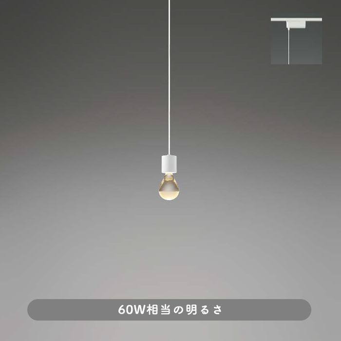 koizumi ペンダントライト AP40340L