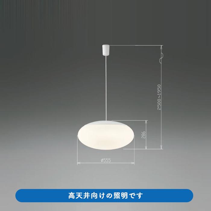LEDペンダントライト 調光・調色 リモコン付き | 〜10畳