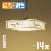 AP45444L 小泉照明 LEDペンダントライト 和室向け
