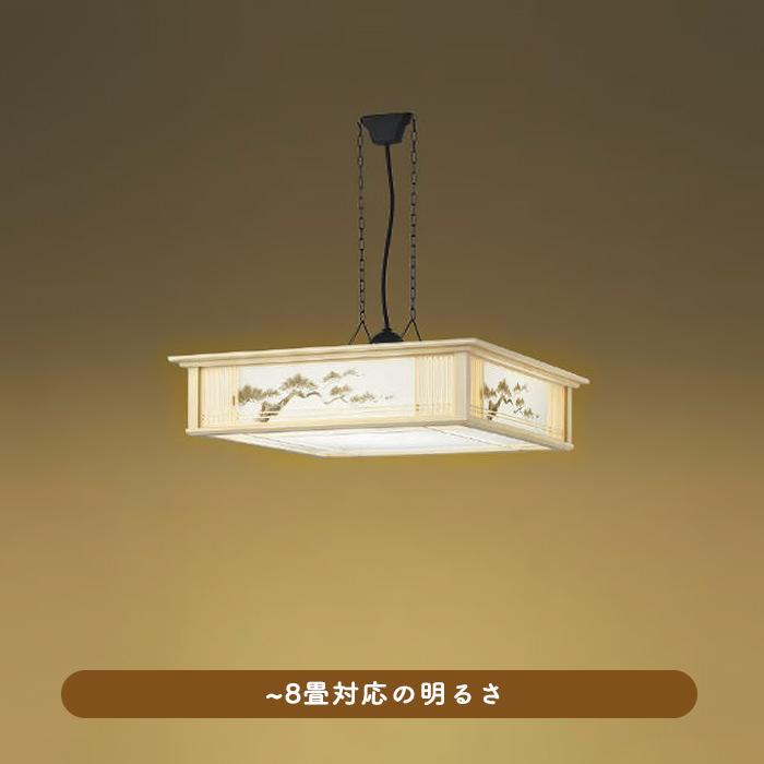 LEDペンダントライト 〜8畳・調光・調色 リモコン付 | 松廊蔭