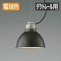 コイズミ AP45566L LEDペンダントライト