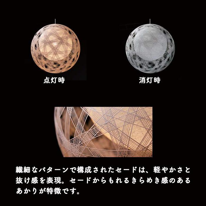 小泉照明 AP47455L LEDペンダントライト