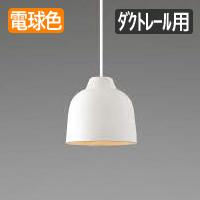 コイズミ AP47591L LEDペンダントライト・マットファインホワイト
