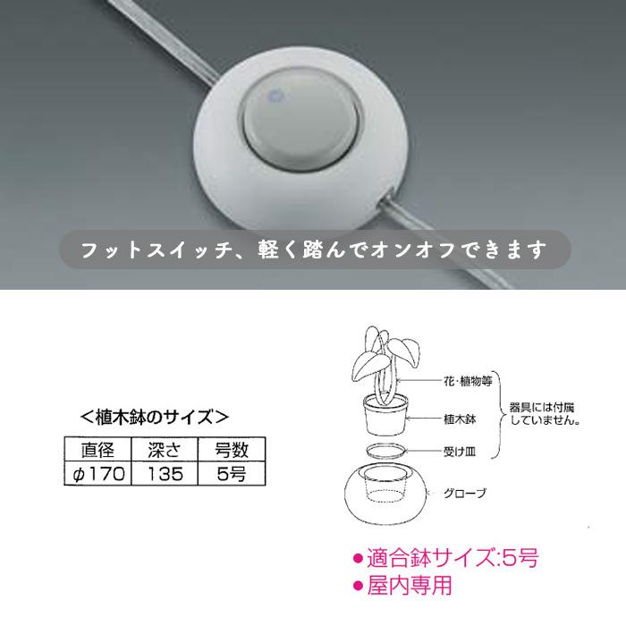 C0-AT45315L
