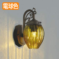 コイズミ AU42401L LEDアウトドアライト