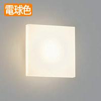AU45208L コイズミ LED玄関ポーチ灯