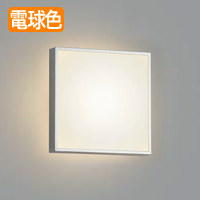 koizumi AU45214L LEDポーチ灯