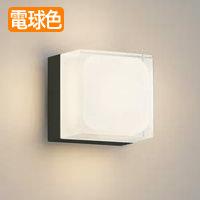 koizumi AU45870L LEDポーチライト