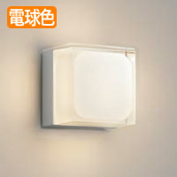 koizumi AU45841L LEDポーチライト シルバーメタリック塗装