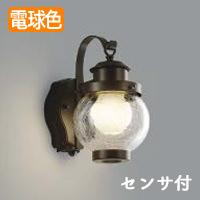 AUE647096 LED�ݡ����� KOIZUMI
