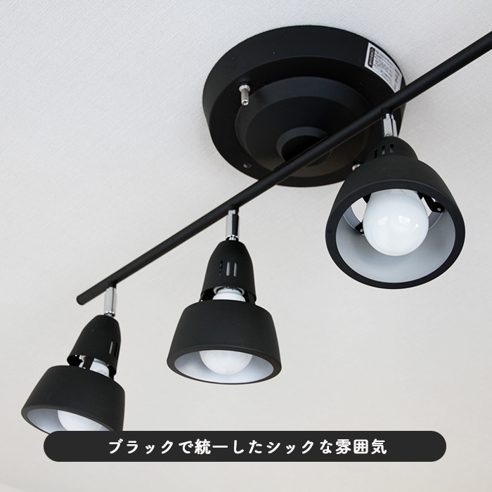 ARTWORKSTUDIO AW-0321BK/BK Harmony-remote ceiling lamp シーリングスポットライト