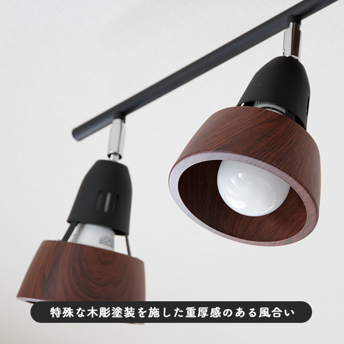 ARTWORKSTUDIO AW-0321BN/BK シーリングスポットライト Harmony-remote ceiling lamp