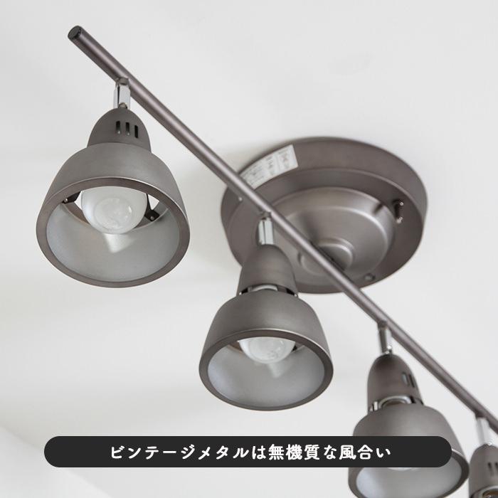 ハーモニーリモートシーリングランプ AW-0321V/ME アートワークスタジオ