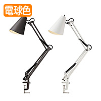 ARTWORKSTUDIO AW-0369E-BK Snail desk-arm light LED デスクライト