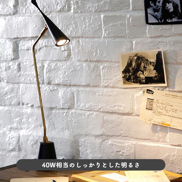 ARTWORKSTUDIO AW-0376E-BK �ǥ���������� Gossip-LED desk light