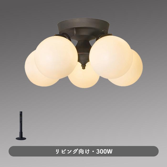 シーリングライト アートワークスタジオ AW-0396Z