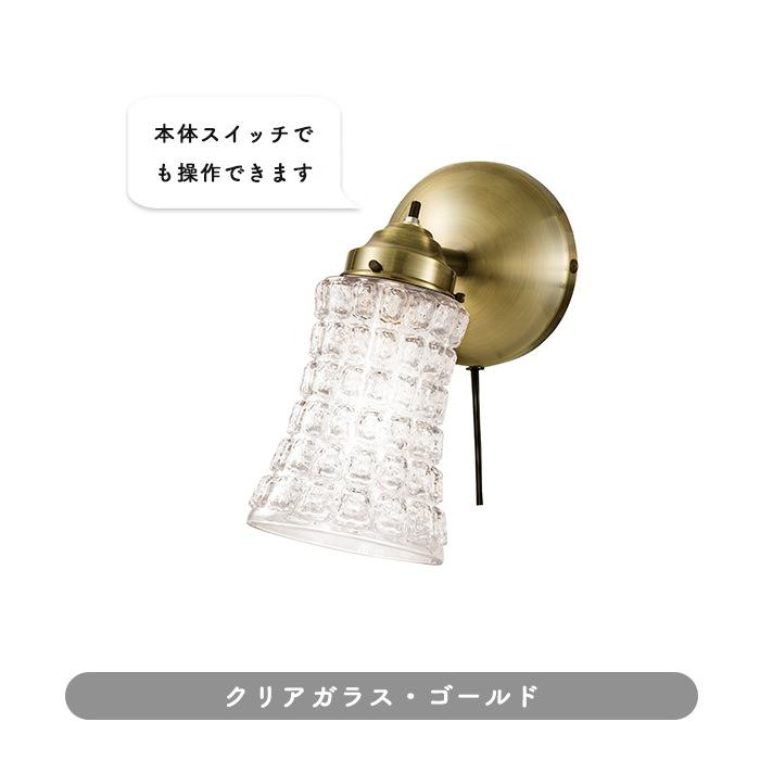 アートワークスタジオ 1灯ブラケット AW0068CL+AW0436GD-V/ME クリアガラス Amaretto-wall lamp