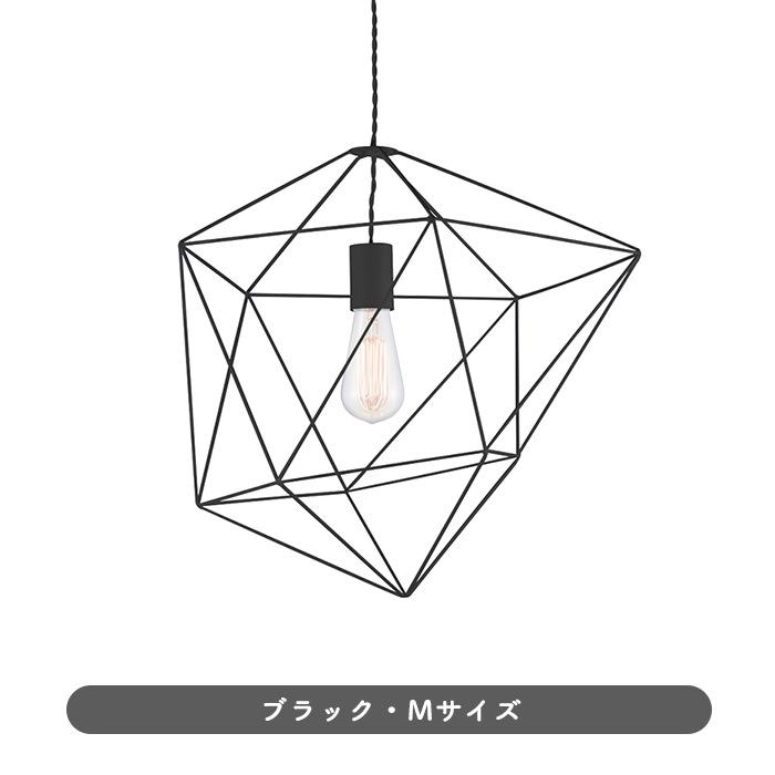 AF2・ペンダントライト(Mサイズ)| 全2色