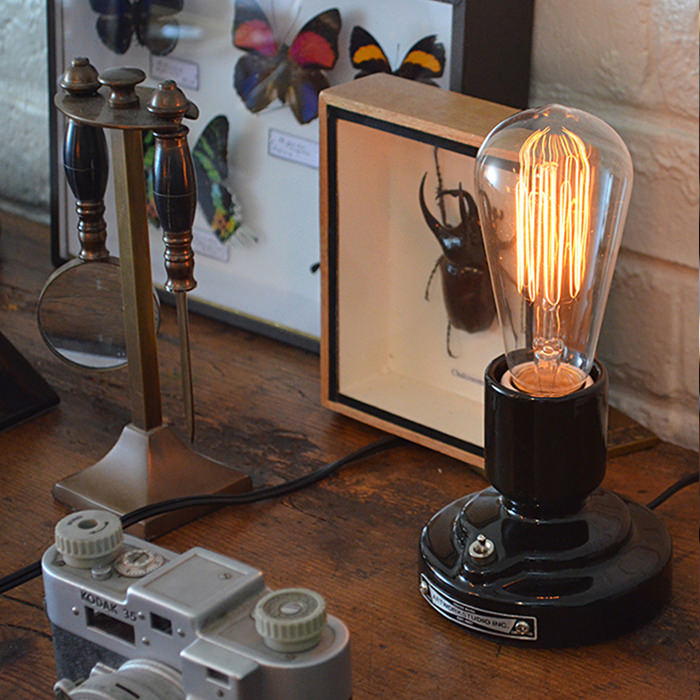 アートワークスタジオ AW0479BK コンパススタンド Compass stand