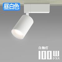 ブルーウェーブテクノロジー LEDスポットライト BAS-PC6-4026W